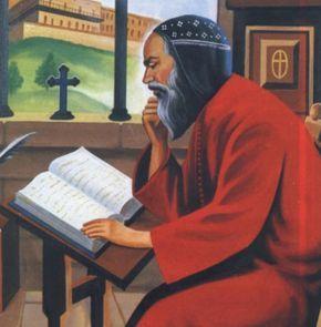 Афоризмы и цитаты Абу-ль-Фарадж бин Харуна