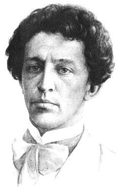 Афоризмы и цитаты Александра Блока