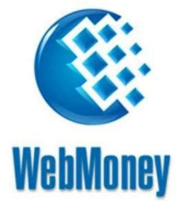Что такое генератор WebMoney?