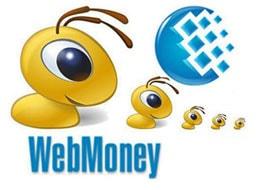 Как защитить WebMoney от несанкционированного доступа?